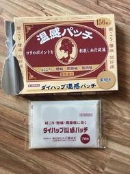 日本大石膏盛堂陣痛消炎溫感穴道貼布78枚1包,有效期限2020/12