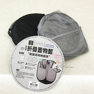 《大信百貨》JW3549 墨墨 多用途折疊置物籃 摺疊籃 置物籃 收納籃