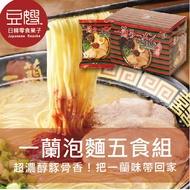 【一蘭】日本拉麵 福岡限定一蘭拉麵5食入(附精美紙袋)