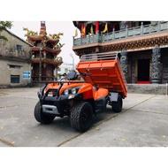 正鶴水牛300cc。農用搬運車 花東區經銷-東悍沙灘車