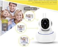 【保固一年】高規 1080P V380 白天夜視 雙天線 影音 監視器 監控 網路 攝影機 P2P WIFI 手機監控