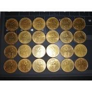 duit syiling 1 ringgit lama malaysia tahun 1990