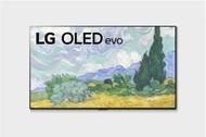 [桂安電器]請議價LG OLEDevo G1 AI 4K語音物聯網電視OLED65G1PSA
