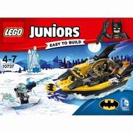 LEGO 樂高 Juniors系列 Batman vs. Mr. Freeze 蝙蝠俠對決急凍人10737