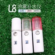 USB Portable Nano Mist Sprayer Facial Body Nebulizer Steamer Moisturizing Skin Care Mini Face Spray Beauty Instruments Device