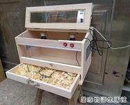 手養鸚鵡玄鳳虎皮活體和尚金太陽雛雞鴿子保溫木箱育雛箱鳥保溫箱 居家物語