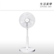 嘉頓國際 東芝 TOSHIBA【F-ALX50】電風扇 電扇 四段風量 遙控器 7枚羽根