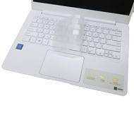 【Ezstick】ASUS E406 E406MA 奈米銀抗菌TPU 鍵盤保護膜(鍵盤膜)