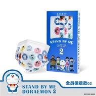 華淨醫療防護口罩-STAND BY ME哆啦A夢2-全員徽章款02-兒童用10片