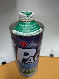 [PAG][R134 R134A] [罐裝冷凍油] [100ML 46H] ND8通用