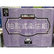 COSTCO好市多代購~Kirkland Signature 科克蘭 三層抽取衛生紙 120張 X 24入 (3入免運)