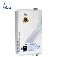 ☆政府節能補助2000【和成HCG】12L數位恆溫強制排氣熱水器 GH1266 含原廠配送+基本安裝