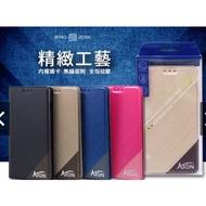 【ATON 鐵塔系列】隱扣設計 ASUS ZenPad 3S 10 Z500KL 平板皮套 側掀 側翻套殼 保護套 殼
