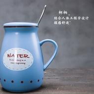 陶瓷馬克杯平底杯暖暖杯保溫底座可加熱北歐55度恒溫杯加熱底座