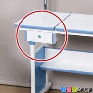《C&B》創意小天才第五代兒童調節桌專用抽屜(120cm桌面專用)