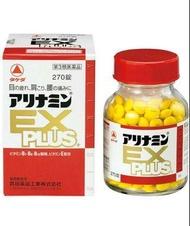 (15號寄出)日本 武田 合利他命 EX PLUS 270錠