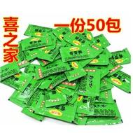 喜之家青芥辣醬迷你芥末小包裝辣根 喜之家芥末壽司料理2.6g*50包