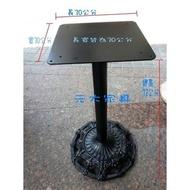 【元大家具行】全新黑色鑄鐵桌腳(適用2尺方桌或3尺圓桌) 加購鑄鐵腳 鐵片腳 圓盤桌 餐桌腳 鐵製桌腳