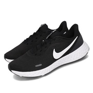 Nike 慢跑鞋 Revolution 5 運動 男鞋 BQ3204-002