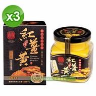 豐滿生技 台灣紅薑黃粉(120g/盒)x3