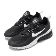 【NIKE 耐吉】休閒鞋 Air Max 270 React 女鞋 輕量 透氣 避震 舒適 球鞋 穿搭 黑 白(CI3899-002)