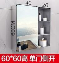 鏡箱 不銹鋼浴室鏡櫃帶燈衛浴掛牆式鏡箱zg