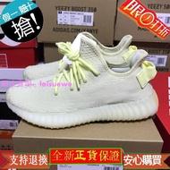 Adidas Yeezy Boost 350 V2 Butter 奶油黃 黃油 花生醬 椰子350 男女鞋