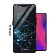 VXTRA OPPO Find X 玻璃鏡面防滑保護殼(科幻元素) 手機殼