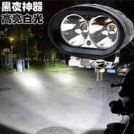 摩托車電動車改裝大燈魚眼透鏡LED射燈高亮炫彩輪胎裝飾燈 居家