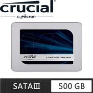 【Crucial 美光】MX500_500G SATA TLC 2.5吋固態硬碟(讀:560M/寫:510M)