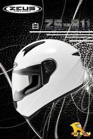 ~任我行騎士部品~瑞獅 ZEUS ZS-811 ZS 811 素色白 全罩式安全帽