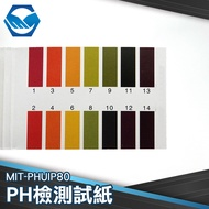 工仔人 PH檢測試紙 PH酸鹼測試紙 PH試紙 水質測試 PH1-14 80張/本 PHUIP80