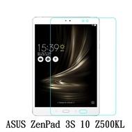 ASUS ZenPad 3S 10 Z500KL P00I 防爆 鋼化玻璃 保護貼
