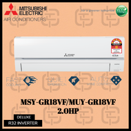 Mitsubishi Electric Mr Slim Air Conditioner Wall Mounted R32 Deluxe Inverter 2.0HP MSY-GR18VF/MUY-GR18VF