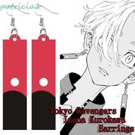 PATRICIA Women Tokyo Revengers Earring Unisex Drop Earrings Keychain Anime Pendant Earrings Ear Hook Men Izana Kurokawa Cosplay Jewelry Acrylic Dangle Earrings