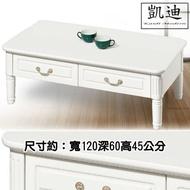 【凱迪家具】M5-806-3漢妮4尺二抽大茶几/桃園以北市區滿五千元免運費/可刷卡