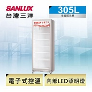 【SANLUX 台灣三洋】305L冷藏展示櫃(SRM-305RA)