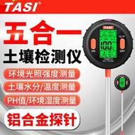 Quality Gd Soil Tester Acid Temperature Meter Pot Flower Pot Test Pen