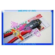 【測量中心】【大廠牌 ALSTRONG】CSP-LGT38 新一代超省力 壓著端子鉗 壓接端子鉗 壓著鉗 壓接鉗