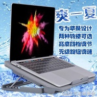 散熱器適用蘋果電腦macbook air13底座支架mac pro排風扇15.6墊14寸游戲本 【雙12購物節特惠】