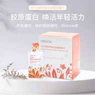 USANA Collagen Protein Peptide Cranberry Drink Improve Skin Nail Health Reduce Wrinkles Anti Oxidant