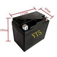 5號電池盒 五號電池盒 機車YTX5A-BS電瓶盒 (鋰鐵電池專用電池盒) 18260 16850 32650