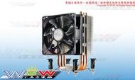 【WSW 散熱器】酷大師 Hyper TX3 EVO 自取690元 銅導管散熱器 HDT導管直觸散熱快 全新盒裝 台中市