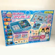【Fun心玩】EP31457 麗嬰 EPOCH 水串珠 彩繪星星水串珠 AQ-S75 DIY 玩具 聖誕 生日 禮物