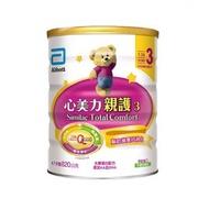 『領券現折』亞培親護優質成長奶粉3號1-3歲 820g (新包裝) X6罐 3780元