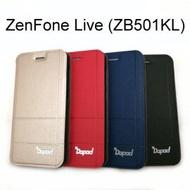 【Dapad】經典隱扣皮套 ASUS ZenFone Live ZB501KL (5吋)