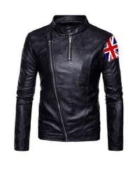 jaket kulit terbaru semi new kualitas model super film metallica