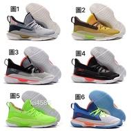現貨供應 UNDER ARMOUR Curry 7 安德瑪籃球鞋7代 實戰藍球鞋 7 柯瑞7 安德瑪球鞋