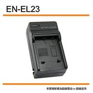 NIKON 尼康 EN-EL23 座充 ENEL23 充電器 P600 P610 P900 B700 適用