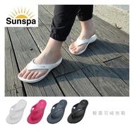 【SUN SPA】台灣製 EVA輕量 防滑夾腳拖鞋(Y拖人字拖沙灘平底涼鞋涼拖鞋室內室外浴室運動)